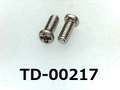(TD-00217) SUSXM7 #0特ナベ [1805] + M1.2x3 パシペート