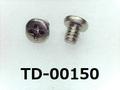 (TD-00150)SUS #0-3ナベ + M1.6x2 生地