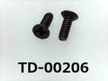 (TD-00206) 鉄16Aヤキ #0特サラ (D=1.8) + M1x3 三価黒