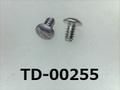 (TD-00255) アルミ 特トラス [2005] - M1x2 生地