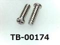 (TB-00174) SUSXM7 BO #0-1 ナベ + 1.4x5 荒先 パシペート