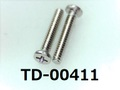 (TD-00411) SUSXM7 #0特ナベ [2808] + M1.6x8.6 パシペート