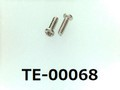 (TE-00068) SUS304 #00特ナベ [1103] +- M0.6x2 パシペート