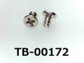 (TB-00172) 鉄16Aヤキ BT #0特ヒラ [2404] + 1.4x2 銅下ニッケル
