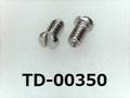 (TD-00350) SUSXM7 特ナベ [2006] - M1.4x2.3 パシペート、ノジロック付