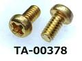 (TA-00378) 真鍮 ナベ [3513] M2x4 荒先 生地 ノジロック付