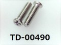 (TD-00490) SUSXM7 #0特ナベ [2305] + M1.6x6 パシペート