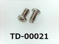 (TD-00021)SUSXM7 #00特ナベ [16035] + M1×2 パシペート