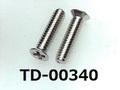 (TA-00340) SUS #0-1 サラ (D=3.0) + M2x8 生地