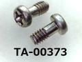 (TA-00373) SUSXM7 ナベ [3513] + M2x4.2 (S=2.2) パシペート