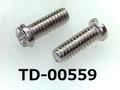 (TD-00559) SUSXM7 #0特ナベ [25075] + - M1.7x5 パシペート、ノジロック付