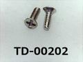 (TD-00202) SUSXM7 #0特サラ + M1x3 (D=1.8) パシペート