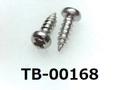 (TB-00168) SUS Aタッピング ナベ + 2x6 パシペート