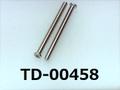 (TD-00458) SUS #0-1 ナベ [24055] + M1.6x18 脱脂洗浄