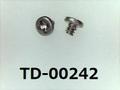 (TD-00242) SUSXM7 #0特ナベ [1805] + M1x1 パシペート