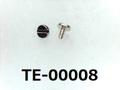 (TE-00008) 鉄12A 特ヒラ [1403] - M0.6x1 ニッケル