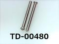 (TD-00480) SUS #0-1 ナベ [2505] + M1.7x16 脱脂洗浄