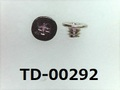 (TD-00292) 鉄16Aヤキ #00特ヒラ [2202] + M1.2x1 荒先 ニッケル