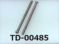 (TD-00485) SUS #0-1 ナベ [2505] + M1.7x25 脱脂洗浄