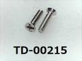 (TD-00215) SUSXM7 #0特サラ (D=1.8) + M1x4.5 パシペート