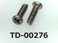 (TD-00276) SUSXM7 #0特ナベ [2005] + M1.2x4 生地