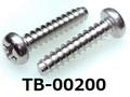 (TB-00200) SUS B0 ナベ [5520] + 3x14 脱脂