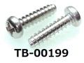 (TB-00199) SUS B0 ナベ [5520] + 3x12 脱脂