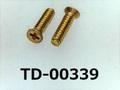 (TD-00339) 真鍮 #00特サラ + M1x4 (D=1.6) 生地