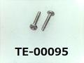 (TE-00095) SUS304 #00特ナベ [1103] + M0.5x2.5 脱脂洗浄