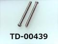 (TD-00439) SUSXM7 #0-1 ナベ [2005] + M1.4x14 脱脂洗浄