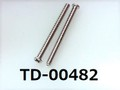 (TD-00482) SUS #0-1 ナベ [2505] + M1.7x20 脱脂洗浄
