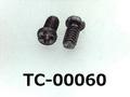 (TC-00060) チタン #0特ナベ [2006] +- M1.4x2.6 脱脂洗浄、ノジロック付