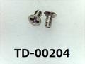 (TD-00204) SUSXM7 #0特サラ + M1x2 (D=1.8) ノジロック付 生地