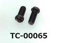(TC-00065) チタン #0特ナベ [2006] +- M1.4x3.6 脱脂洗浄、ノジロック付