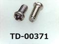 (TD-00371) SUSXM7 #0特ナベ [2006] +- M1.4x3.2 パシペート、ノジロックC