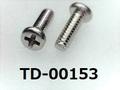 (TD-00153)SUS #0-3ナベ + M1.6x5 生地