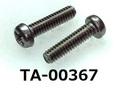 (TA-00367) 鉄10R ナベ [3513] + M2x8 丸先 生地