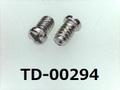 (TD-00294) SUSXM7 #0特ナベ [1805] +- M1.4x2.1 パシペート、ノジロック付