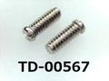 (TD-00567) SUSXM7 特ヒラ [20055] - M1.7x4.5 パシペート