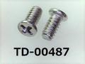 (TD-00487) SUSXM7 #0特ナベ [2305] + M1.6x3 パシペート