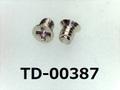 (TD-00387) 真鍮 #0-1 サラ + M1.4x1.8 ニッケル