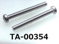 (TA-00354) アルミ 5052 ナベ [4517] + M2.5x22 生地