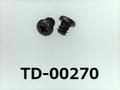 (TD-00270) 鉄16Aヤキ #00特ナベ [16045] + M1x1.1 ベーキング三価黒