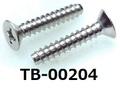 (TB-00204) SUS B0 サラ (D=6) + 3x14 脱脂