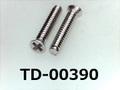 (TD-00390) SUSXM7 #0-1 サラ + M1.4x7 パシペート