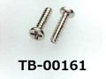 (TB-00161) 鉄16Aヤキ BT #0特ナベ [19045] + 1x4 ニッケル