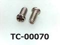 (TC-00070) チタン #0特ナベ [2006] +- M1.4x3 生地 ノジロック付