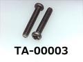 (TA-00003) チタン ナベ+ M2×12 生地