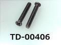(TD-00406) チタン TW270 #0-1 ナベ [24055] + M1.6x10 生地