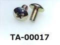 (TA-00017) 鉄10R トラス + M3×6 三価白